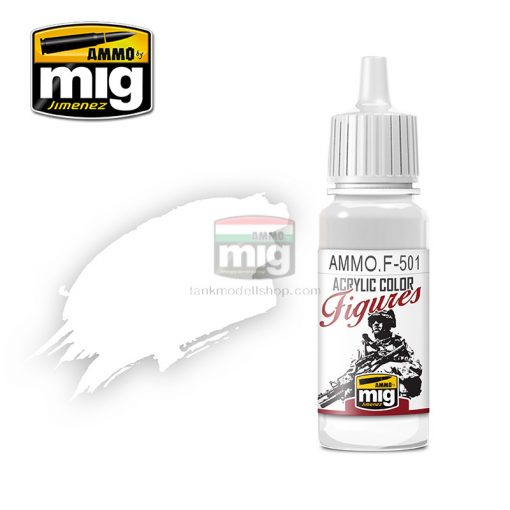 AMIGF501 WHITE FOR FIGURES