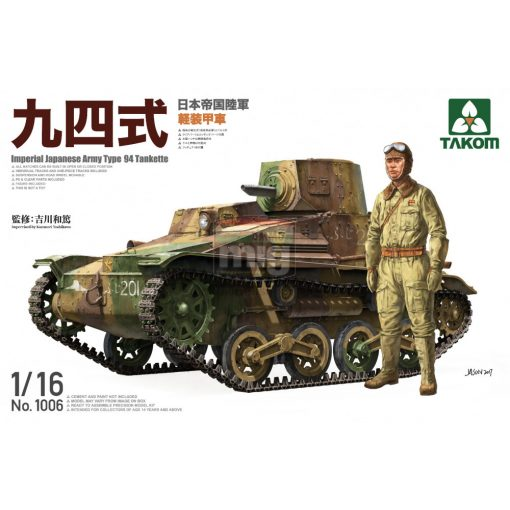 TAKO1006 1/16 Imperial Japanese Army Type 94 Tankette makett