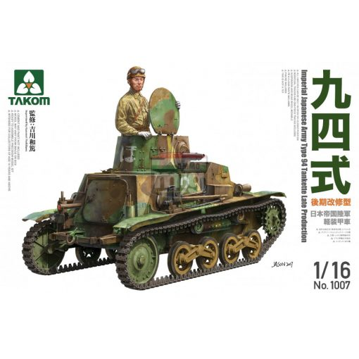 TAKO1007 1/16 Imperial Japanese Army Type 94 Tankette Late Production makett