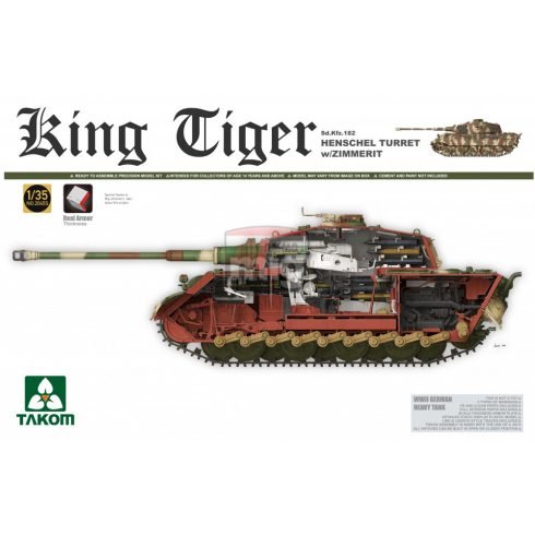 TAKO2045S 1/35 WWII German King Tiger Henschel Turret w/Zimmerit and interior SPECIAL EDITION