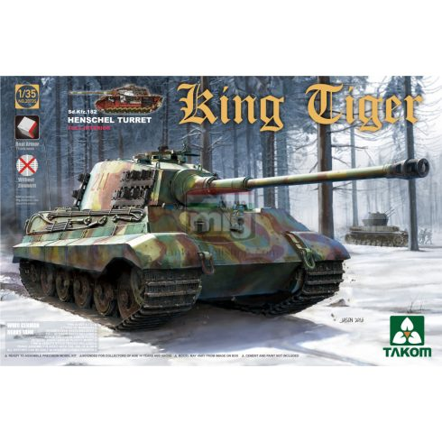 TAKO2073S 1/35 WWII German King Tiger Henschel Turret w/interior [without Zimmerit] SPECIAL EDITION
