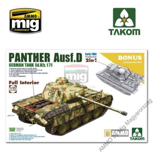 TAKO2103 1/35 WWII German Tank Sd.Kfz.171 Panther Ausf.D Early/Mid w/full interior kit 2 in 1 (Bonus transparent shell) - Párduc D korai-köztes gyártás teljes belső térrel