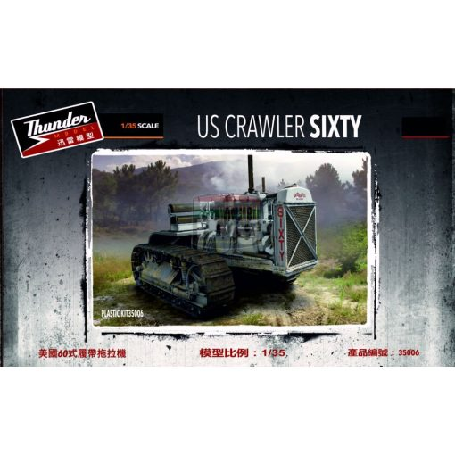 TM35006 1/35 US Crawler Sixty makett