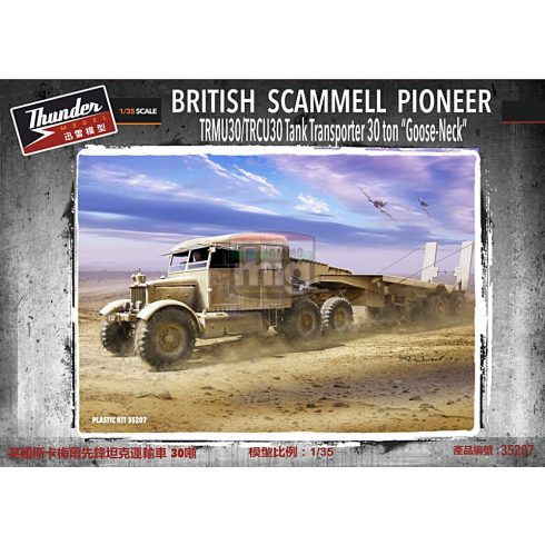 TM35207 1/35 Scammell Pioneer Tank Transporter 30t with Goose neck trailer