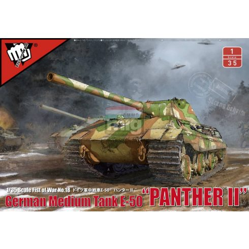 "UA35001 German Medium tank E-50 ""Panther II"" (1/35 scale)"