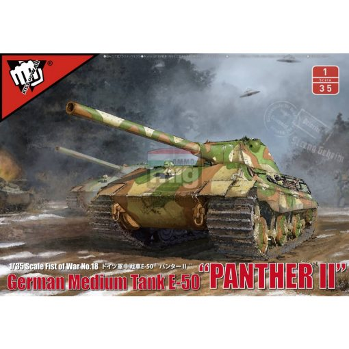 "UA35001 German Medium tank E-50 ""Panther II"" (1/35 scale) makett"
