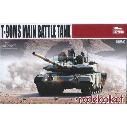 UA72010 T-90MS main battle tank