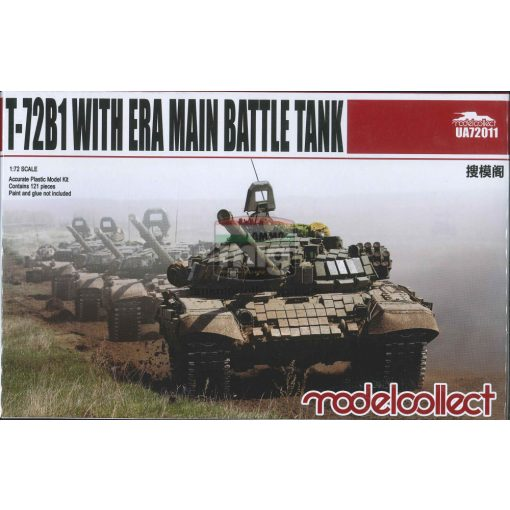 UA72011 T-72B1 with ERA main battle tank makett