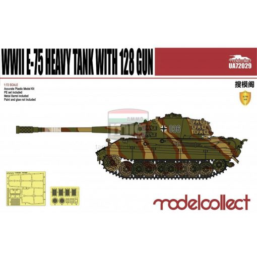 UA72029 Germany WWII E-75 Heavy Tank with 128 gun makett