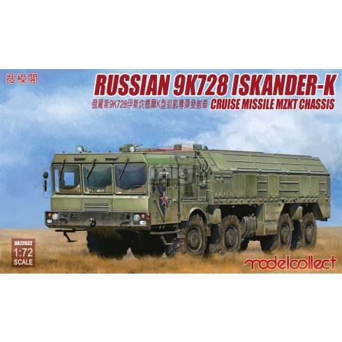 UA72032 Russian 9K728 iskander-K cruise missile luncher MZKT chassis