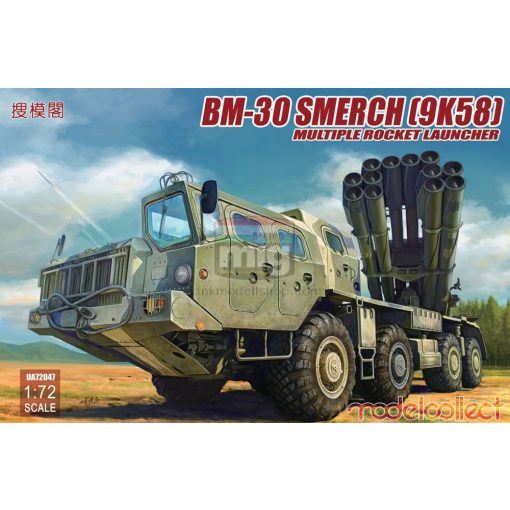 UA72047 Russia BM-30 Smerch(9K58)multiple rocket launcher makett