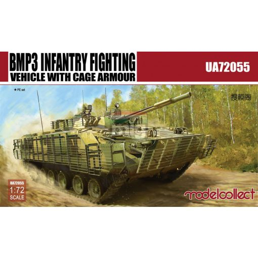 UA72055 BMP3 Infantry Fighting Vehicle with Cage Armour makett