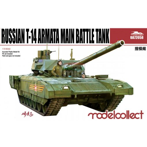 UA72058 Russian t-14 armata Main Battle Tank makett