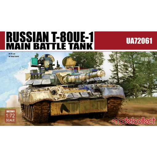 UA72061 Russian T-80UE-1 Main Battle Tank makett