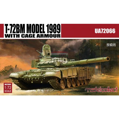 UA72066 T-72BM model 1989 with cage armour