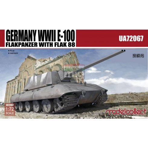 UA72067 Germany WWII E-100 Flakpanzer with FLAK 88