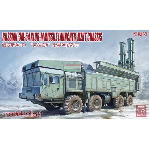 "UA72091 Russian 3M-54""Caliber(CLUB)-M""Coastal Defense Missile Launcher Mzkt chassis"