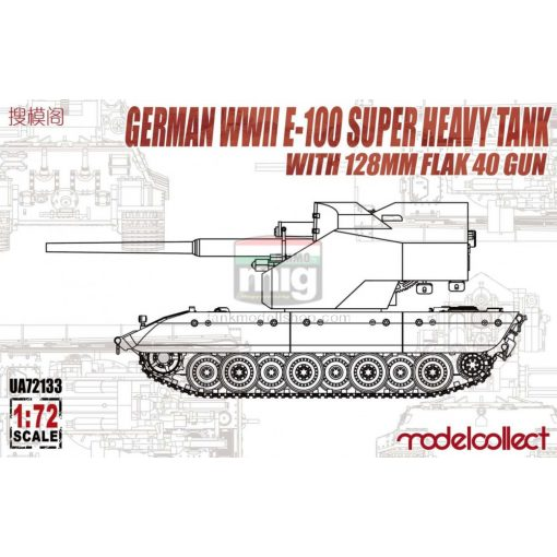 UA72133 GERMAN WWII E-100 SUPER HEAVY TANK WITH 128mm FLAK 40 GUN