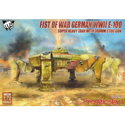 UA72151 Fist of War German WWII E-100 Super Heavy Tank with 380mm stug gun