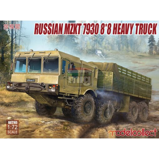 UA72165 Russian mzkt 7930 8*8 heavy truck  makett